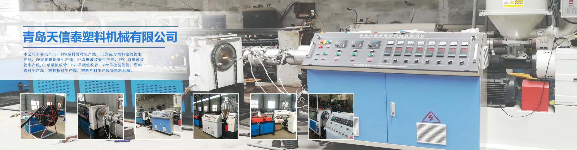 碳素螺旋管生产设备